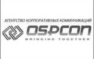 OSP-Con