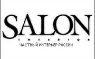 САЛОН ПРЕСС Издательский дом