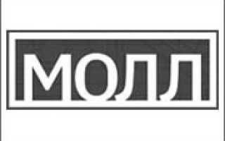 МОЛЛ / REX