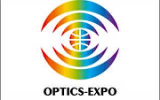 OPTICS-EXPO