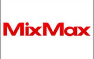 MIXMAX Выставочно-деловой центр