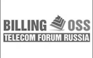 BILLING AND OSS TELECOM FORUM
