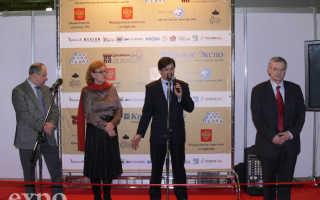 2-я Международная выставка  «ЗАМКИ, КРЕМЛИ и ДВОРЦЫ-2011»
