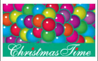 CHRISTMAS TIME / 100 дней до Нового года