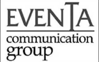 EVENTA COMMUNICATION GROUP