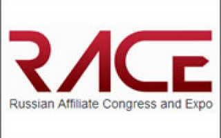 RACE Russian Affiliate Congress and Expo