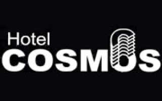 КОСМОС гостиница