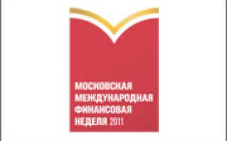МОСИНТЕРФИН