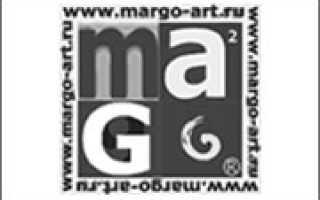 МАРГО-АРТ ГАЛЕРЕЯ