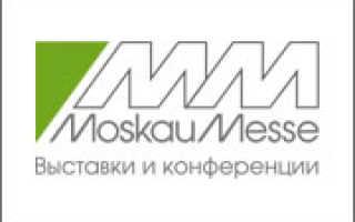 MOSCAU MESSE