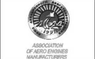 АССАД-М (Ассоциация «Союз авиационного двигателестроения»)