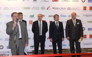 1-я Международная специализированная выставка РЫНОК ЗЕМЛИ В РОССИИ