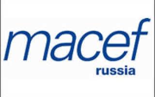 MACEF Россия
