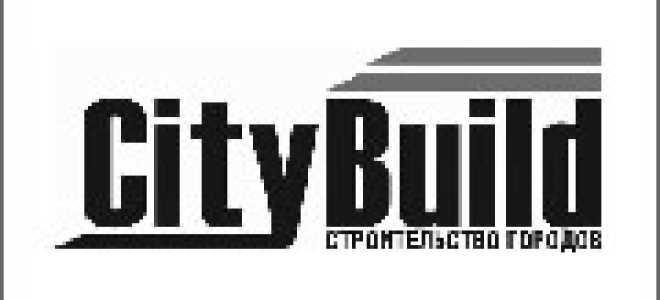 CITYBUILD. Строительство городов
