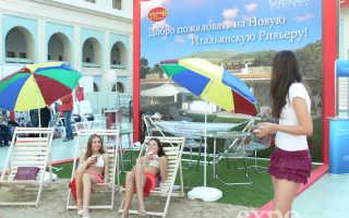 23-я Международная выставка недвижимости «ДОМЭКСПО-Россия»