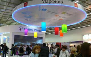 Выставка-ярмарка «Недвижимость 2010»