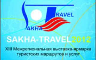 SAKHA-TRAVEL