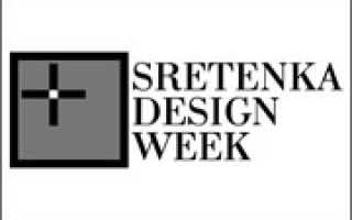 SRETENKA DESIGN WEEK