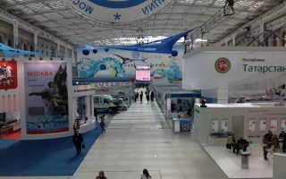 Московский международный салон инноваций и инвестиций