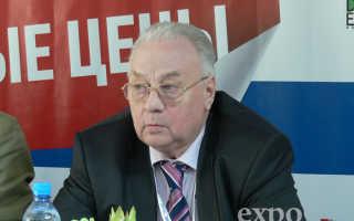 Конференция: «Формы привлечения инвестиций, возможные для применения в Москве»