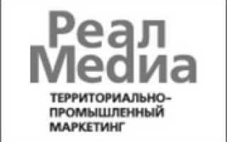 РЕАЛ-МЕДИА