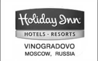 HOLIDAY INN MOSCOW-VINOGRADOVO