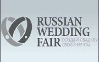 RUSSIAN WEDDING FAIR