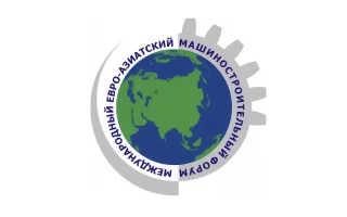 В Екатеринбурге открылся VI Международный Евро-Азиатский машиностроительный форум