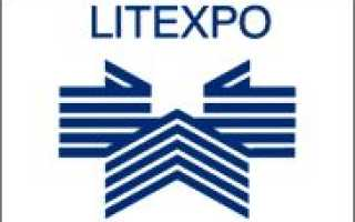 LITEXPO Lithuanian Exhibition and Congress Centre