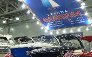 4-я международная выставка катеров и яхт «Московское Боут Шоу-2011»