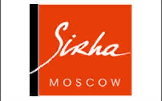 SIRHA MOSCOW