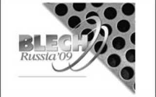 BLECH RUSSIA
