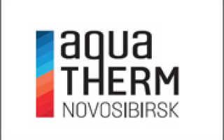 AQUA-THERM NOVOSIBIRSK
