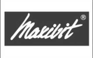MAXIBIT