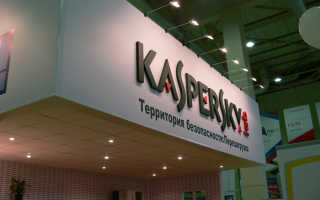 Неделя Российского Интернета — 2010