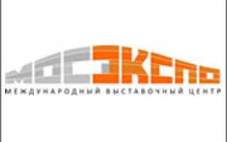 МОСКВА — Московский центр внедрения достижений науки и техники (ВВЦ, павильон № 70)