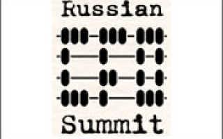 RUSSIAN CFO SUMMIT