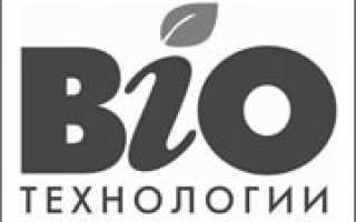 ЭКСПО-БИОХИМ-ТЕХНОЛОГИИ