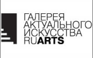 RUARTS