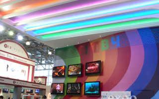 13-я международная выставка и конференция CSTB-2011