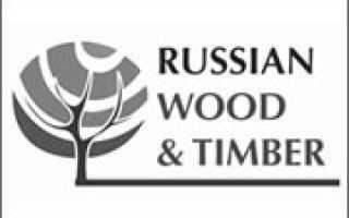 ЛПК РОССИИ: ЛЕСОЗАГОТОВКИ, ДЕРЕВООБРАБОТКА И ДРЕВЕСНАЯ ПРОДУКЦИЯ