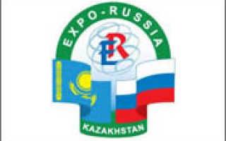 EXPO-RUSSIA KAZAKHSTAN